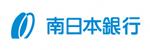 鹿児島の銀行は「なんぎん」 | 南日本銀行