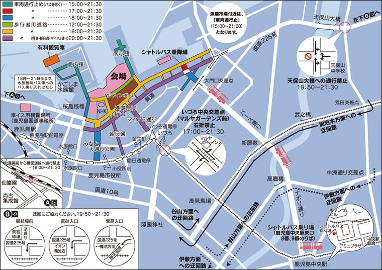 交通規制図 - かごしま錦江湾サマーナイト大花火大会