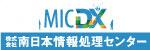 MIC|MIC 南日本情報処理センター